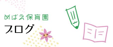 2ren1_banner