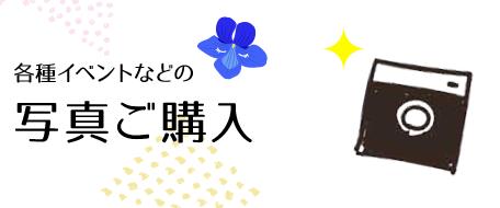 2ren2_banner